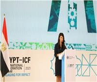 توصيات مُنتدى مصر التمويل الإنمائي في نسخته الأولى