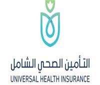 الرعاية الصحية: بدء إجراء الفحص الطبي الشامل على المنتفعين بالإسماعيلية