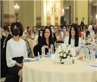 «قومي المرأة» يشارك في المؤتمر الختامي لمناهضة العنف ضد النساء