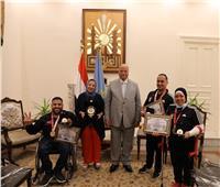 محافظ القاهرة يكرم أبطال دورة الألعاب البارالمبية «طوكيو ٢٠٢٠»