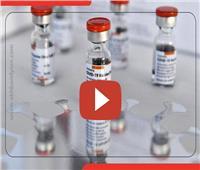 «ليه تاخد التطعيم ضد فيروس كورونا» ؟.. فيديو