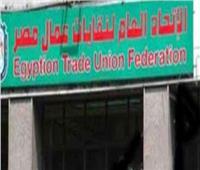 """بالفيديو.. """"نقابات عمال مصر"""" : العمالة المصرية بـ """"ليبيا"""" ستصل لـ 3 مليون عامل"""