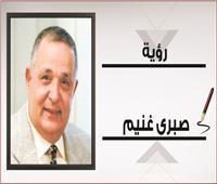 العاصمة الإدارية طاقة نور للعمالة المصرية