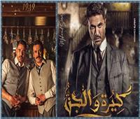 أحمد عز ينتهي من تصوير مشاهد الأكشن لفيلم «كيرة والجن»