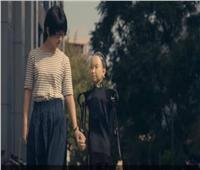 «إيبوكى» روبوت طفل لمرافقة من يعانون الوحدة| فيديو