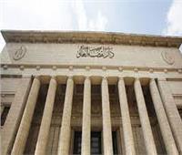 ننفرد بأسماء الدوائر الجنائية المنعقدة بمجمع محاكم طرة بالعام القضائي الجديد