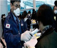 كوريا الجنوبية تسجل 2383 إصابة جديدة بفيروس كورونا خلال 24 ساعة