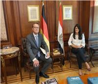 وزيرة التعاون الدولي تبحث مع السفير الألماني تنفيذ المشروعات المشتركة