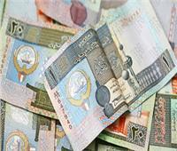 ارتفاع الدينار الكويتي فى بداية تعاملات الإثنين 27 سبتمبر