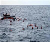 العثور على بقايا بشرية قبالة سواحل ايطاليا