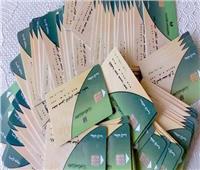 تعرف على خطوات نقل البطاقة التموينية إلى محافظة أخرى