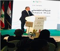 """طارق شاش: 30% من الأراضي الصناعية لـ """"لمشروعات الصغيرة"""""""