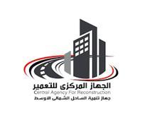 المركزي للتعمير: حجم الأعمال في سيناء يكفينا 100 سنة مقبلة