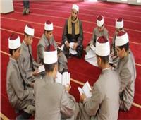 غدًا.. اختباراتالمرشحين للتدريس بمدرسة الإمام الطيب لحفظ القرآن