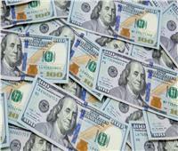 سعر الدولار فى بداية تعاملات اليوم 28 سبتمبر