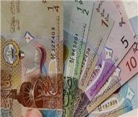 انخفاض الدينار الكويتي.. واستقرار باقي العملات العربية أمام الجنيه