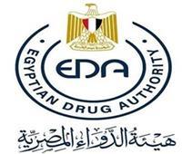 هيئة الدواء تحذر من  قرح الهربس تنتقل بالتلامس