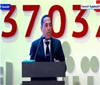 موسوعة جينيس تكشف تفاصيل حصول مصر على 3 أرقام قياسية جديدة.. فيديو
