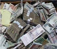 ضبط المتهمين بتجميع مدخرات العاملين في الخارج بتعاملات 9.5 مليون جنيه