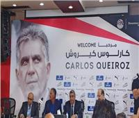 كيروش: جاهزون لعبور مواجهتي ليبيا