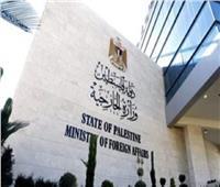 فلسطين تؤكد سلامة جاليتها في السودان