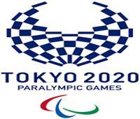 قرار جمهوري بمنح بعض الأوسمة للحاصلين على ميداليات بـ«طوكيو 2020»