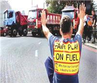 مخاوف من تفاقم أزمة الوقود في بريطانيا