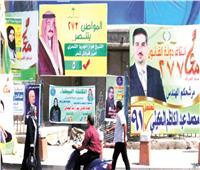 العراق يغلق جميع المطارات والمنافذ لتأمين الانتخابات التشريعية