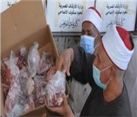 أوقاف المنيا: توزيع 4 أطنان لحوم علي الأسر الأولي بالرعاية