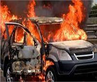 اشتعال النار في سيارة ملاكي بالقرب من بوابة «رسوم المنيا»