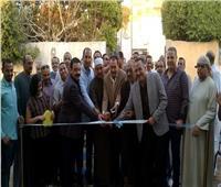 افتتاح معرض «أهلا مدرستي» بمركز شبابسمالوط