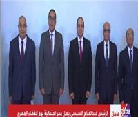 السيسي يلتقط صورة تذكارية مع أعضاء المجلس الأعلى للهيئات والجهات القضائية