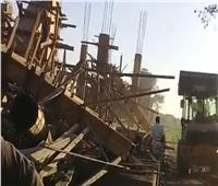إزالة فوريه لـ 13 عامود خرساني بقطعة أرض زراعية بمحافظة المنوفية
