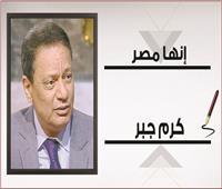 وفى القلب قضاة مصر