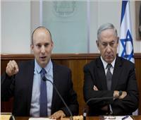 نتنياهو يتهم بينيت بالاعتماد على «الإخوان»