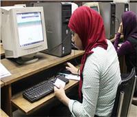 لطلاب المرحلة الثالثة.. فتح باب «تقليل الاغتراب» بين الجامعات بنسبة ١٠٪