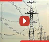 5 مشروعات لتعزيز الطاقة الكهربائية | فيديوجراف