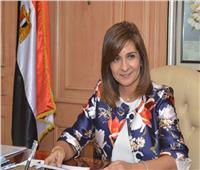 وزيرة الهجرة: المصريون بالخارج يريدون جمع التبرعات لصالح الدولة المصرية