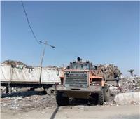 رفع 200 طن قمامة ومخلفات في المنيا