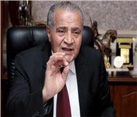 وزير التموين: حرب أكتوبر مصدر فخر واعتزاز الشعب المصري بقواته المسلحة