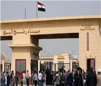 سفارة فلسطين بمصر: وصول 3 جثامين لمواطنين إلى قطاع غزة عبر معبر رفح