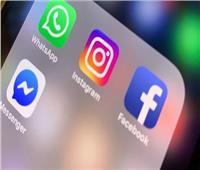 عطل يضرب فيسبوك وواتساب وإنستجرام حول العالم
