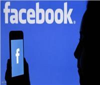 خبير أمن المعلومات: انخفاض سعر أسهم «فيس بوك» في البورصة العالمية
