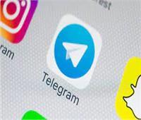 شاهد  «تيليجرام» تخصص عددًا من تغريداته للتهكم على التطبيقات المتضررة