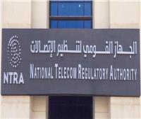 جهاز الاتصالات: نتابع تعطل منصات «فيس بوك» وندرس تأثيرها على مصر