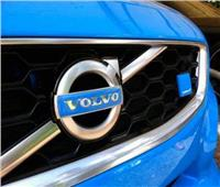 «فولفو» تسعى لزيادة مبيعاتها لـ مليون سيارة بحلول 2025