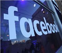 «فيس بوك»: عطل تقني في إعدادات الخوادم وراء انقطاع خدماتنا