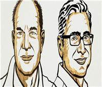 فوز الأمريكيين ديفيد وأرديم بجائزة نوبل للطب 2021