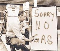 فى ذكرى النصر | اللواء سمير فرج: النفط سيظل المحرك الرئيسي لسنوات مقبلة