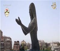 كواليس نحت تمثال «ممشى أهل مصر» بكورنيش النيل..فيديو